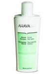 Минеральный шампунь для волос AHAVA Source Line (250мл)