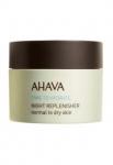Крем ночной питательный для нормальной и сухой кожи AHAVA