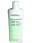 Минеральный кондиционер для волос AHAVA Source Line (250мл)